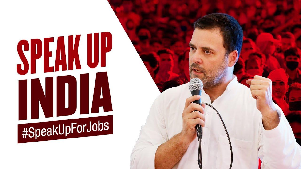आज देश का युवा रोज़गार और उज्ज्वल भविष्य माँग रहा है।