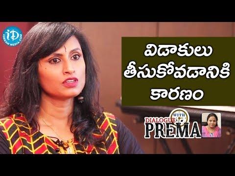 Singer Kousalya About Her Marital Status | Dialogue With Prema | Celebration Of Life