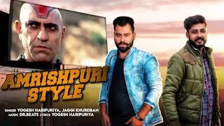 Amrishpuri Style   Yogesh Haripuriya, Jaggi Khurdban   Dr.Beat   Latest Punjabi Songs 2019