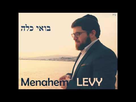 Menahem Levy - Boi Kala מנחם לוי - בואי כלה