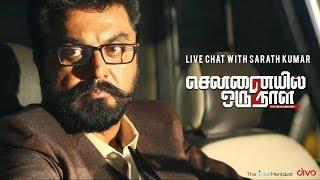 Chennaiyil Oru Naal 2 Live!