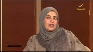 أسماء العبودي: معاداة أنشطة هيئة الترفيه تحولت لتحريض على القرار السياسي وعلى الدولة