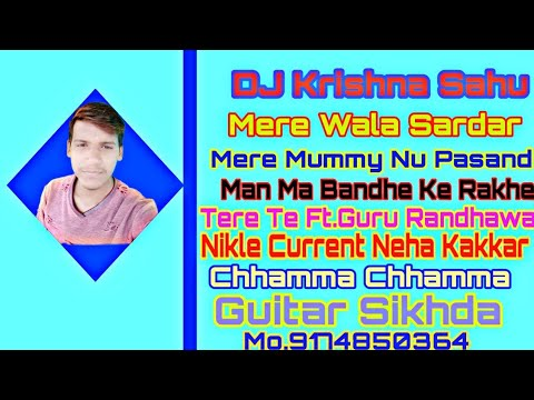 Guitar Sikhda Smabalpuri Tapori Mix DJ Krishna Sahu
