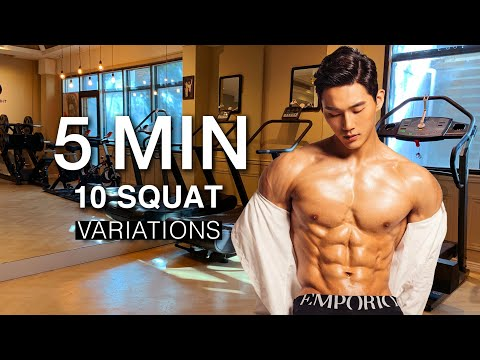 10 SQUAT VARIATIONS (feat. 5 min LOWER BODY Workout) l 10가지 스쿼트 동작 (feat. 5분 하체 근력운동)