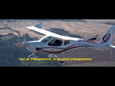 Flight Design team principal for the SDS forum