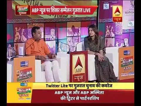 संबित पात्रा और प्रियंका चतुर्वेदी की टक्कर, पात्रा ने कहा- बिना नेता के चुनाव लड़ रही है कांग्रेस