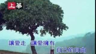 李翊君-諾言MTV