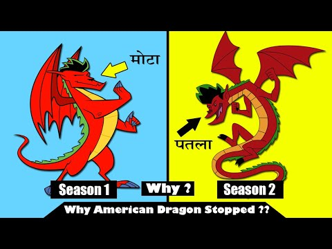 Facts About American Dragon In Hindi | Why American Dragon Discontinued ? | All Awesome Facts | A2f