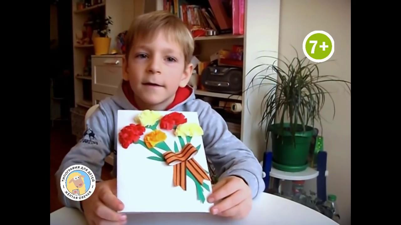 Какую открытку можно нарисовать папе