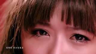 【2014 首張國語專輯抒情主打】Weather Girls 天氣女孩 - Don