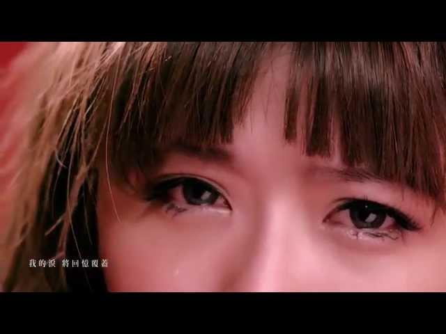 【2014 首張國語專輯抒情主打】Weather Girls 天氣女孩 - Don't Cry