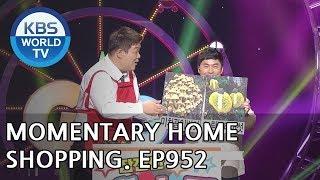 Momentary Home Shopping | 잠깐만 홈쇼핑 [Gag Concert / 2018.06.16]