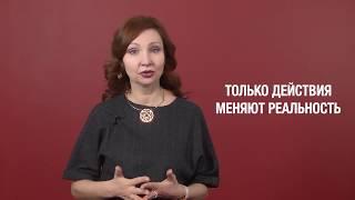 Что Такое Женская Энергия? Как Она Помогает Добиться Успеха? | Лариса Ренар про Круг Женской Силы