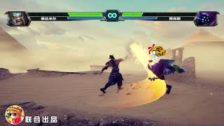 Jax VS Tryndamere League Of Legends Fighting Game