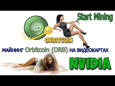 Майнинг OrbitCoin (ORB). Полная настройка майнера для NVIDIA