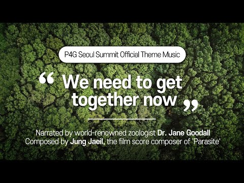 Release of the 2021 P4G Seoul Summit Theme Song