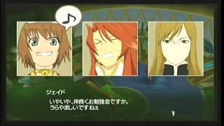 【マイソロ3】ルークお坊ちゃんスキット thumbnail