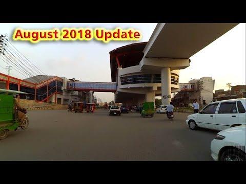 [Vlog] Metro Train Orange Line Part 3/4 | 19/Aug/2018 | Lahore