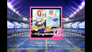 [LLSIF] Beat in Angel - MASTER {FULL COMBO}