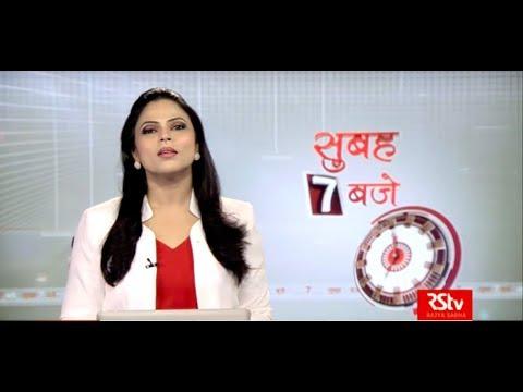 Hindi News Bulletin | हिंदी समाचार बुलेटिन – Oct 22, 2017 (7 am)