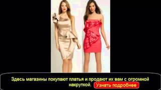 выпускные платья 2014 каталог