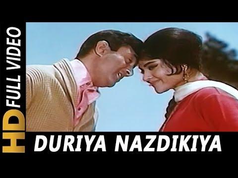 Duriya Najdikiya Ban Gayi | Kishore Kumar, Asha Bhosle | Duniya Songs | Dev Anand, Vyjayanthimala