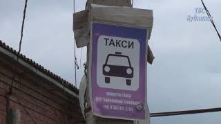 Рейд по выявлению нелегальных такси // Буйнакск