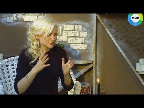 Магический ритуал ухода за волосами. Как ускорить рост волос. Обряд от Дарьи Мироновой