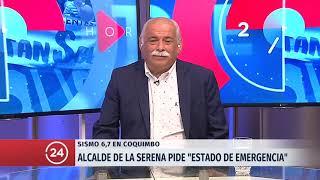 """Alcalde de La Serena y petición de Estado de Catástrofe:""""Lo pedíamos para evitar temas burocráticos"""" Video"""