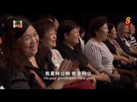 Singapore Stars Vote