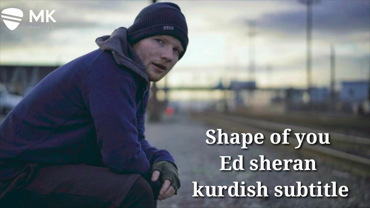ئێد شیرەن - شێوەی تۆ بە ژێرنووسی کوردی Ed sheran - Shape of you [Kurdish Subtitle]