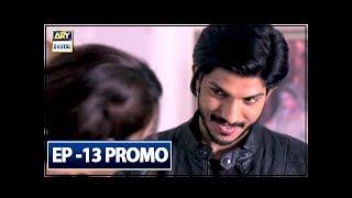Lashkara Episode 13 - ( Promo ) - ARY Digital Drama
