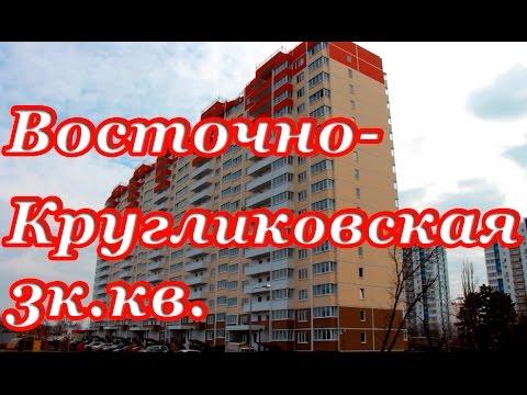 Сбербанк России в СПБ - аккредитованные новостройки