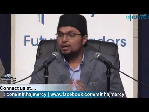 Al-Hidayah Series | The Philosophy of Minhaj ul Qur'an & its application to Modern  Times