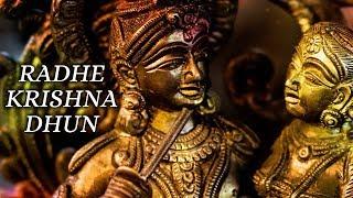 Radhe Krishna Dhun (Lord Krishna, Radhe Krishna)   Hariharan   Times Music Spiritual