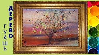 Как нарисовать Дерево необычным способом [Картина за 3 минуты!](Как нарисовать дерево НЕОБЫЧНЫМ способом? Смотрите в этом видео! Материалы, которые нужны для рисования..., 2015-06-05T12:07:04.000Z)