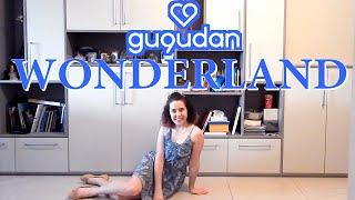 Gugudan 구구단 - Wonderland 원더랜드 ~ Dance Cover by Bela
