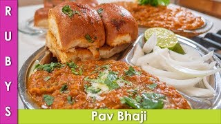 Pav Bhaji with Homemade Masala Recipe in Urdu Hindi - RKK