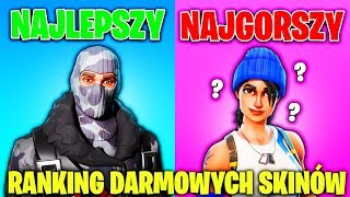 RANKING OF FREE SKINS IN FORTNITE FROM WORST TO BEST! (Battle Royale)