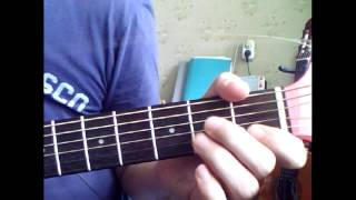 Трофимов - Голуби (Аккорды на гитаре)