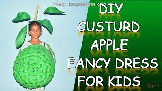 Custurd apple green healthy fruit fancy dress costume for kids/How to make/सीताफल/sitafal/DIY