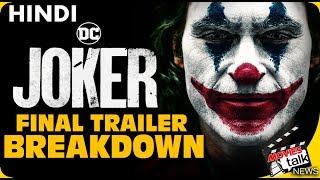 JOKER : Trailer Breakdown [Explained In Hindi]
