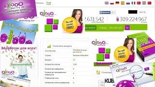 ojooo com   заработок урок №2 Покупка Премиум+ и Аренда Рефералов