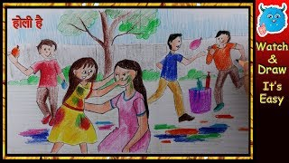 How to Draw Happy Holi Scene (Indian Festival Drawing for Kids)