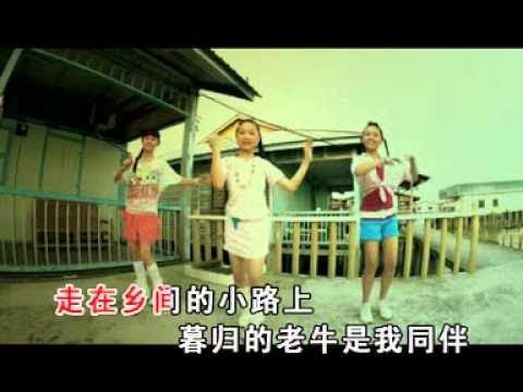 [Q-Genz 巧千金] 乡间的小路 -- 那些年,我们一起唱的童谣 (Official MV)
