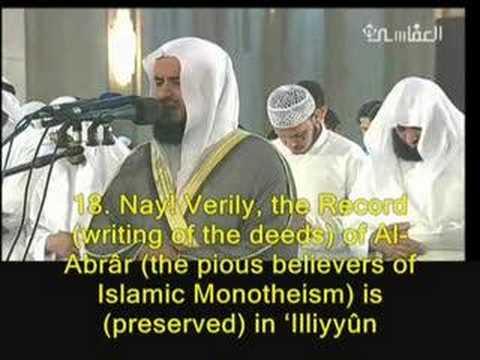Download Mishary Rashid Alafasy - Surah Al-Mutaffifin (Defrauding)