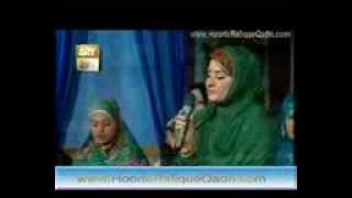 Ronaq e Auliya Ya Ghous e Azam by Hooria Faheem