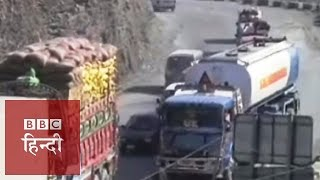 BBC Hindi: Eyewitness account from Khyber Pass