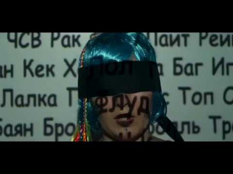 "ВИДЕО ОТ РОДИТЕЛЕЙ ШКОЛА"" СОШ"" №1 г. ЛЕСОСИБИРСК"