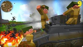 Вторая Мировая Война [ЧАСТЬ 9] Call of duty в Майнкрафт! - (Minecraft - Сериал)